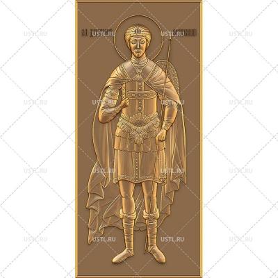 STL модель для ЧПУ Икона Святой Димитрий Солунский RL-14