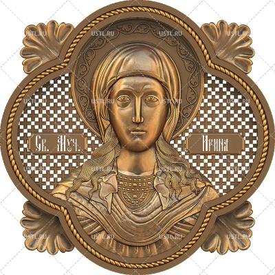 STL 3D модель Икона Святая Великомученица Ирина RL-04 для ЧПУ и печати