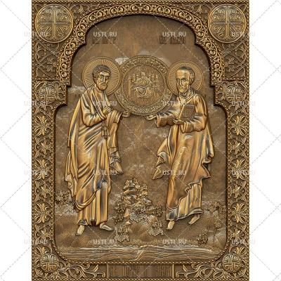 STL модель для ЧПУ Икона Апостолы Петр и Павел RL-54