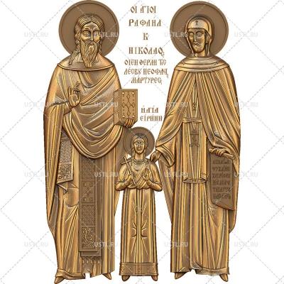 STL модель для ЧПУ Икона Святые мученики Рафаил, Николай и Ирина RL-59