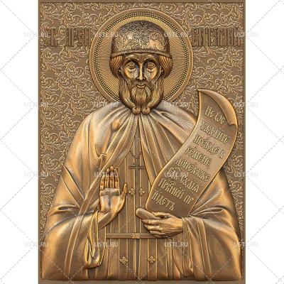 STL модель для ЧПУ Икона Святой Виталий RL-64