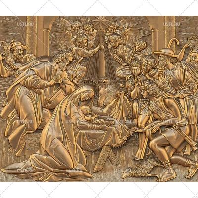 STL модель для ЧПУ Панно Рождение Христа RL-68
