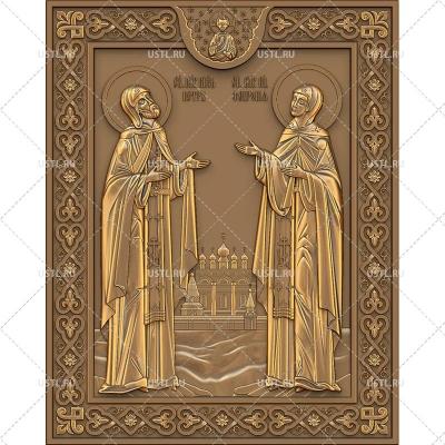 STL модель для ЧПУ Икона Святые Петр и Феврония RL-69