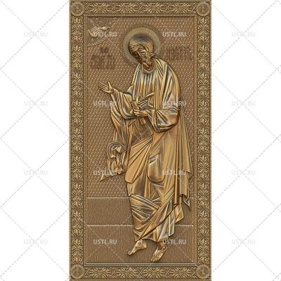 STL 3D модель Икона Апостол Андрей Первозванный RL-94 для ЧПУ и печати