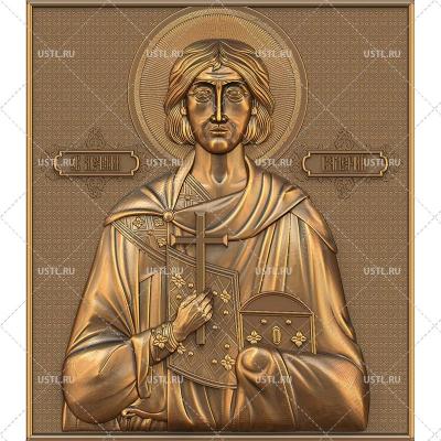 STL модель для ЧПУ Икона Святой Мученик Валерий RL-110