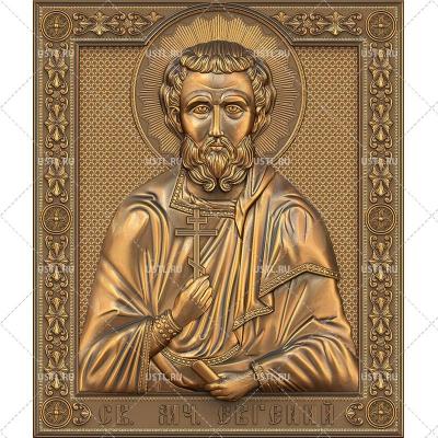 STL модель для ЧПУ Икона Святой мученик Евгений Мелитинский RL-144