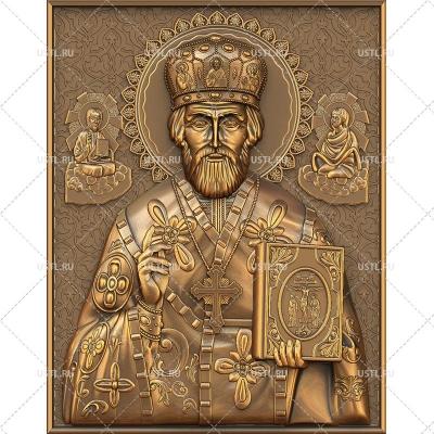 STL модель для ЧПУ Икона Святой Николай Чудотворец RL-145