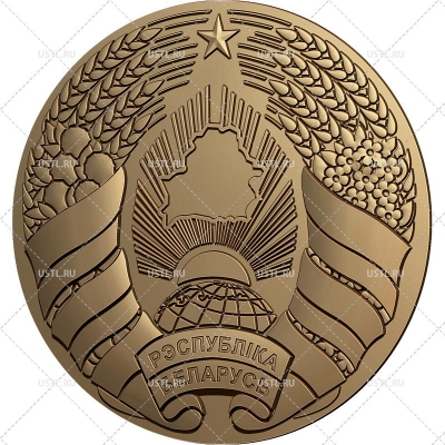 STL модель для ЧПУ Герб Республики Беларусь GB-05
