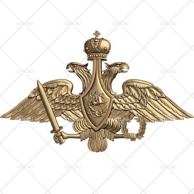 STL модель для ЧПУ Эмблема Вооруженных Сил РФ GB-06