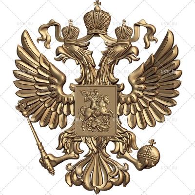 STL модель для ЧПУ Герб Российской Федерации GB-11