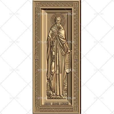 STL модель для ЧПУ Икона Святой Дионисий Глушицкий RL-256