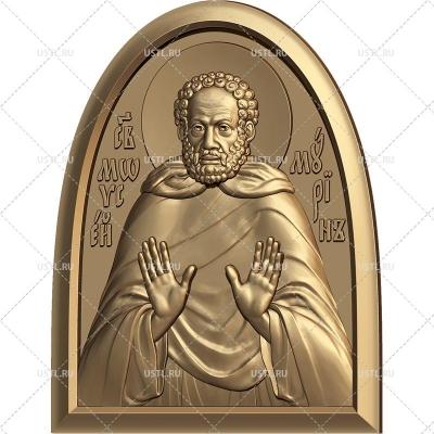 STL модель для ЧПУ Икона Святой Моисей Мурин RL-258