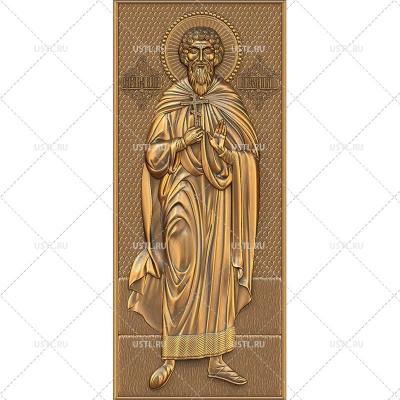 STL модель для ЧПУ Икона Святой мученик Леонид RL-186