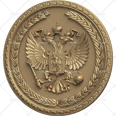 STL модель для ЧПУ Герб Российской Федерации GB-22
