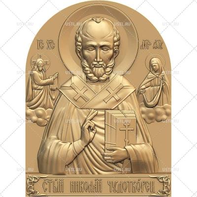 STL модель для ЧПУ Икона Святой Николай Чудотворец RL-309