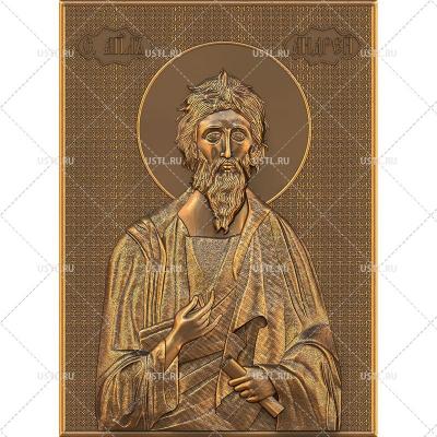 STL модель для ЧПУ Икона Святой апостол Андрей Первозванный RL-225