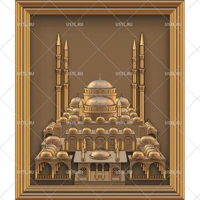 STL модель для ЧПУ Панно Мечеть RL-236
