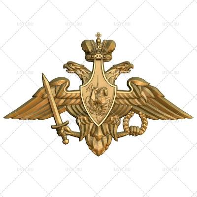 3D модель в STL формате Эмблема Министерства обороны GB-29 для ЧПУ