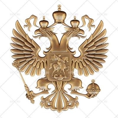 3D модель в STL формате Герб Российской Федерации GB-31 для ЧПУ