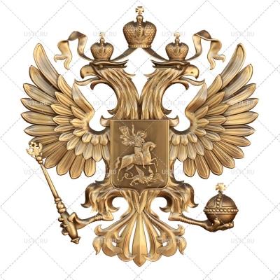 STL модель для ЧПУ Герб Российской Федерации GB-37
