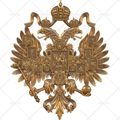 STL модель для ЧПУ Герб Российской империи GB-01