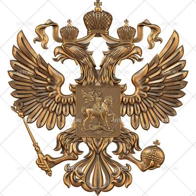 STL модель для ЧПУ Герб Российской Федерации GB-03